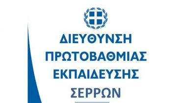 defterovathmia_logo