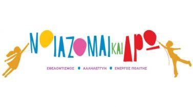 niazomai_logo